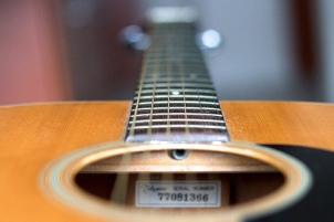 GuitarCU